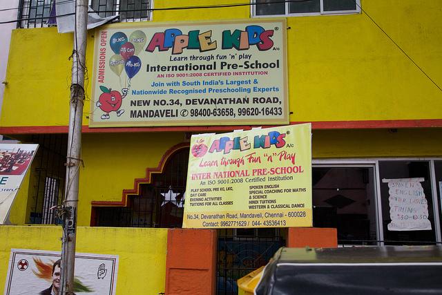 angielskie-przedszkole